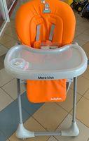 Scaun pentru hrănire, portocaliu, cod 129610