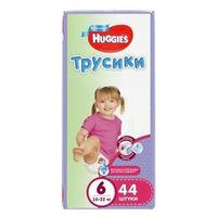 Huggies трусики для девочек 6, 16-22кг. 44шт
