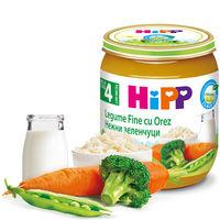Piure de legume fine cu orez Hipp (4+ luni), 125g