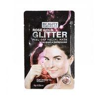 Beauty Formulas Rose Gold Glitter Peel Off Facial Mask - Маска для лица