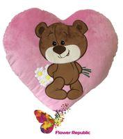 купить Подушечка с медведем - Моей Любимой ( Розовая) в Кишинёве