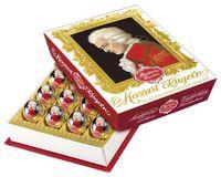 купить Набор конфет Reber Mozart Kugeln 120 г в Кишинёве