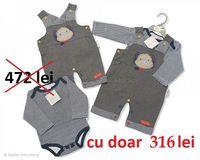 Детский костюм для мальчиков
