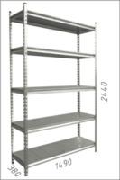 купить Стеллаж металлический с металлической плитой 1490x380x2440 мм, 5 полок/MB в Кишинёве