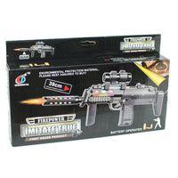Автомат Firepower 810B