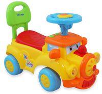 Baby Mix UR-HZ556 Yellow
