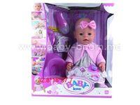 OP ДД01.75 Кукла с аксесуарами Baby Love