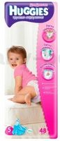 Трусики Huggies Little Walkers Girl 5 (13-17 кг.) 48 шт.