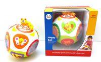 Huile Toys Счастливый Мяч с Музыкойc, Светом и Врашением