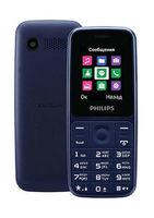 Philips E125 Dual Sim,Blue