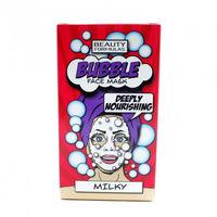 Beauty Formulas Bubble Mask Milky - Маска для лица пенящаяся