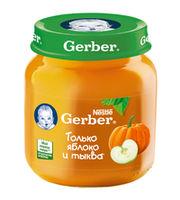 Gerber пюре яблоко и тыква 4+мес.130г