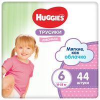 Трусики для девочек Huggies 6 (15-25 kg), 44 шт.