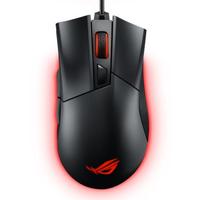 Gaming Mouse Asus ROG Gladius II