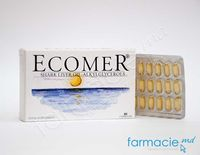 Ecomer caps.N60