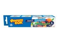 Пакеты для хранения и замораживания Фрекен Бок, 1Л, 10шт.