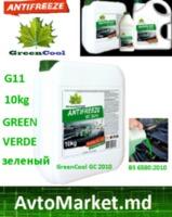 Антифриз GreenCool зеленый G11 10кг