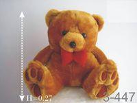 Медведь Мишутка арт. 3-447