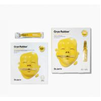 Dr. Jart+ Cryo Rubber with Brightening Vitamin C - Альгинатная маска с витамином С