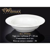 Тарелка глубокая WILMAX WL-991016