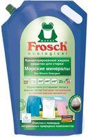 Frosch жидкое средство для стирки Морские минералы 2 л