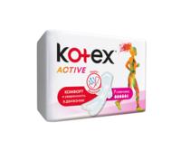 Прокладки Kotex Active Super в индивидуальной упаковке, 7 шт.