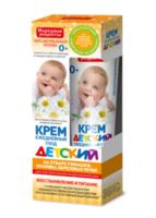 Fito Крем детский Ежедневный уход 45мл