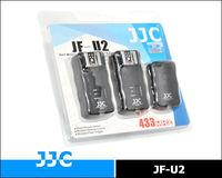 JJC JP-U2 DOUBLE KIT