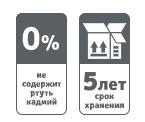 купить Батарейки A23 серии NBT-NE (Щелочные высокой мощности) в Кишинёве