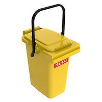купить Контейнер для мусора 25 л,  желтый в Кишинёве