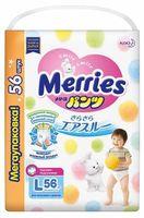 Подгузники-трусики Merries L (9-14 kg) 56 шт