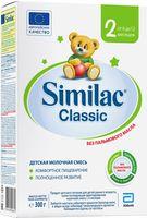 Similac Classic 2 молочная смесь, 6-12мес. 300 г