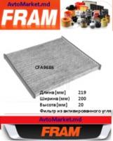 CFA9686 Фильтр салона угольный AVENSIS T25