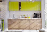 Кухня LENA ZIELONY 180/240