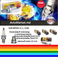 Свеча зажигания NGK BPR6E V-LINE 2, 2268