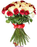 cumpără Mix Biuchet Trandafiri Multicolor Ecuador 40-50CM în Chișinău