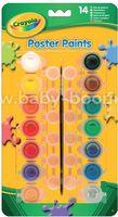 Crayola 3978 Краски темпера (14 цв.)