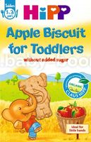 Hipp 3559 Печенье для детей с яблоком Хипп 150г