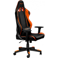 Gaming Chair Canyon Deimo