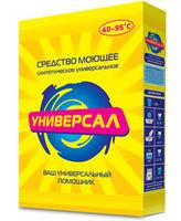 купить Средство моющее синтетическое порошкообразное универсальное «Виксан-Универсал» в Кишинёве