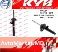 BMW 3 E46 Амортизатор передний KYB