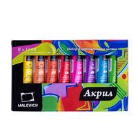 Un set de vopsele acrilice fluorescente, 8x12 ml