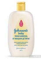Johnson`s Baby пенка-шампунь для купания 300 мл