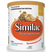 Similac Низколактозный, 0+мес. 375 г