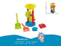 Набор игрушек для песка с мельницей, 5 ед, H31cm