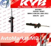339269 KYB BMW 3 E90 E92 Амортизатор передний