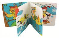 Canpol jucărie carte moale Animale