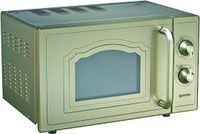 Микроволновая печь Gorenje MO 4250 CLG