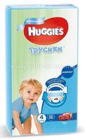 Huggies Трусики Boy 4 (9-14 кг.) 52 шт.