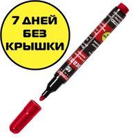 STANGER Маркер перманентный STANGER M235 1-3мм красный
